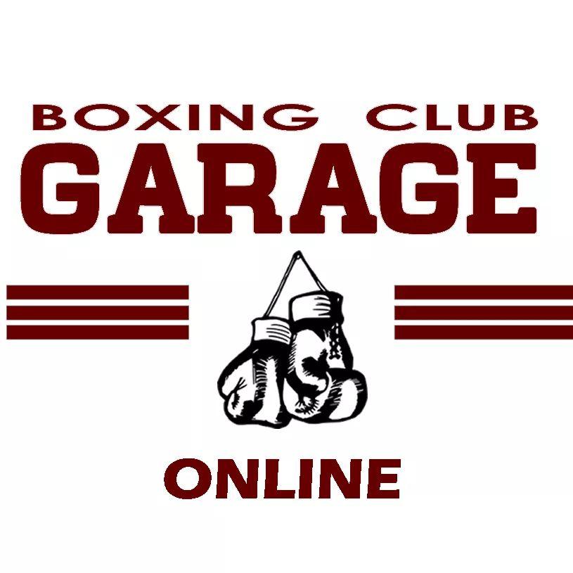 Boxing Club Garage